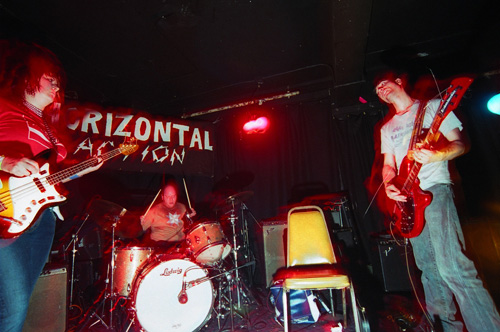 Blank Its performing at the 2005 Blackout in Chicago, photo by<a href=